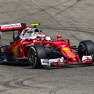 Formula 1 2016 Monza