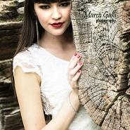 Desiree De Gregorio