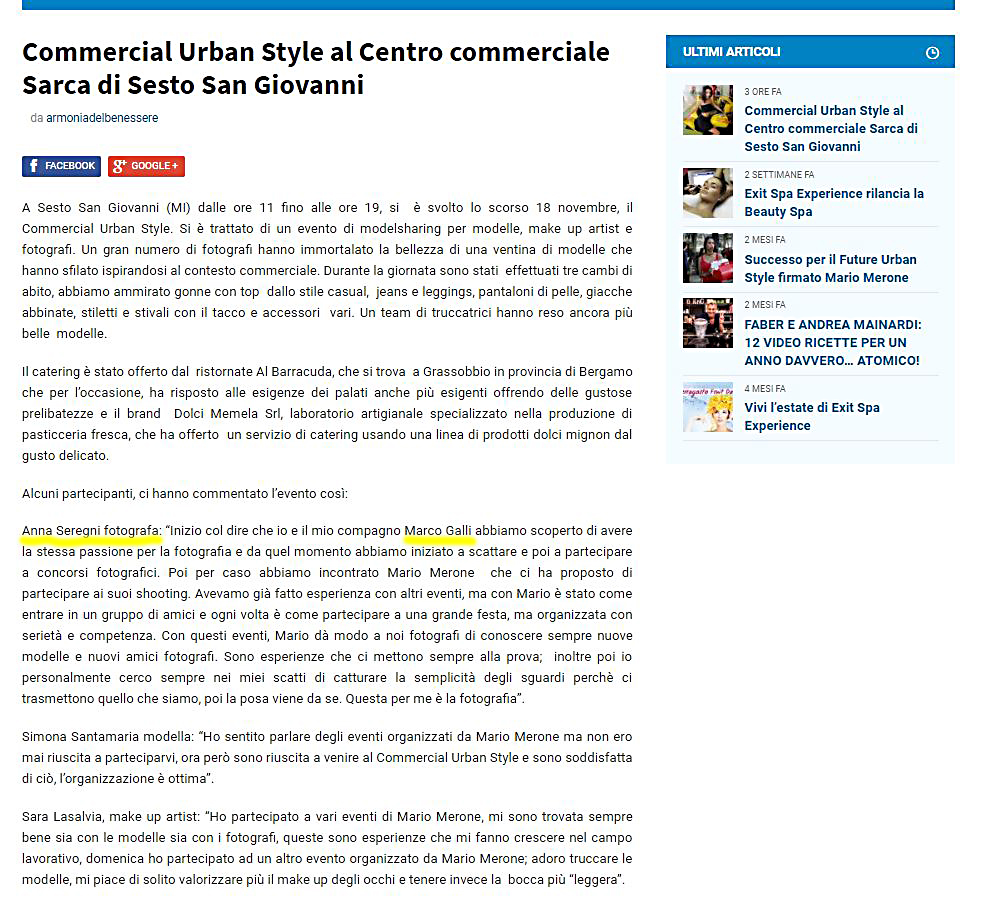 Commercial Urban Style 2018